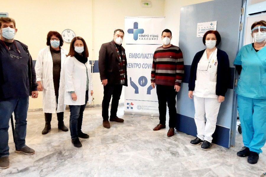 Δυνατότητα κι άλλων εμβολιασμών στο Κέντρο Υγείας Καλλονής