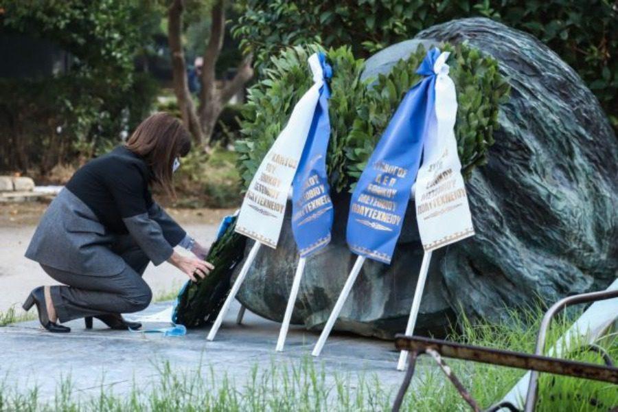 Στεφάνι στο μνημείο του Πολυτεχνείου κατέθεσε η Πρόεδρος της Δημοκρατίας