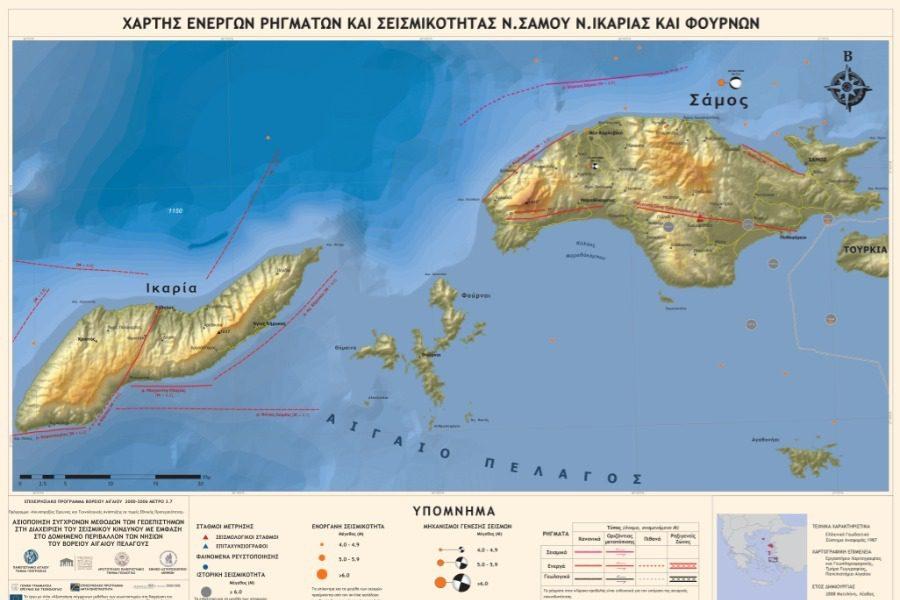 Γνωστό καταγεγραμμένο ρήγμα βόρεια της Σάμου με δυνατότητα σεισμών 6.8 Ρίχτερ