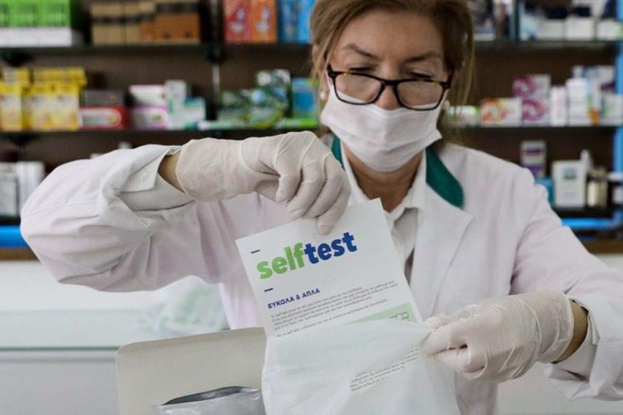 Δύο self tests για τις ατομικές επιχειρήσεις
