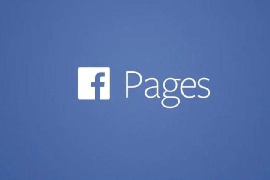 Ειδική σελίδα στο Facebook για την πληροφόρηση των αιτούντων άσυλο