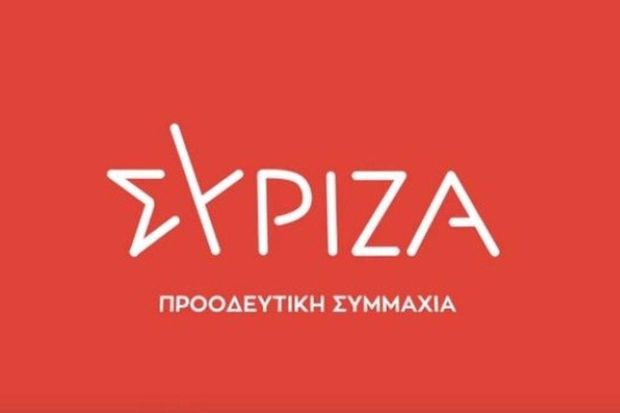 «Να μην επαναλάβει η κυβέρνηση τα αίσχη της λίστας Πέτσα»