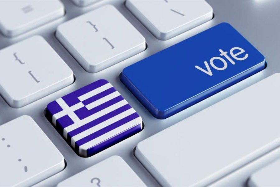 Περί ψήφου...