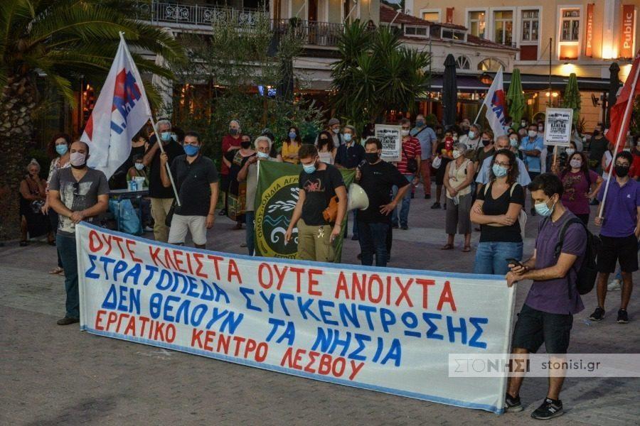 Συλλαλητήριο ενάντια στη «Βάστρια»