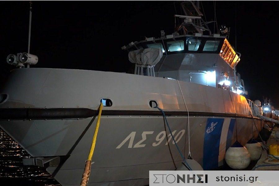 Το ΛΣ 910 «Γεώργιος Κωτούλας», έδεσε στο λιμάνι της Μυτιλήνης