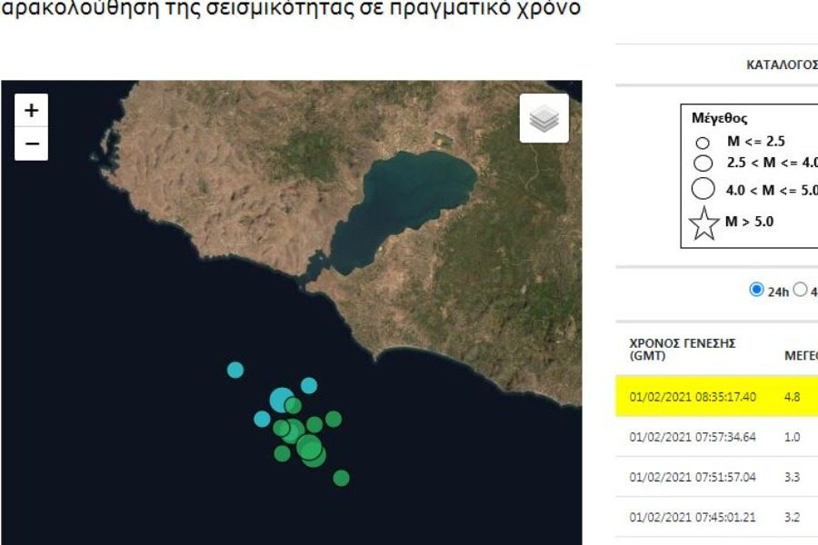 Νέος σεισμός 4,8 ρίχτερ νοτιοδυτικά της Λέσβου