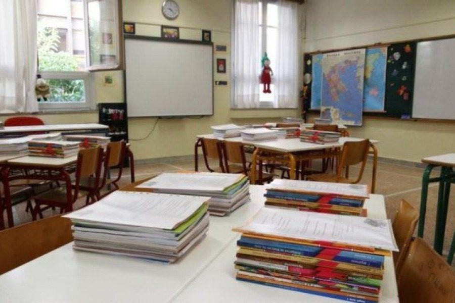 Κλειστά Δευτέρα και Τρίτη τα σχολεία στο Δήμο Μυτιλήνης