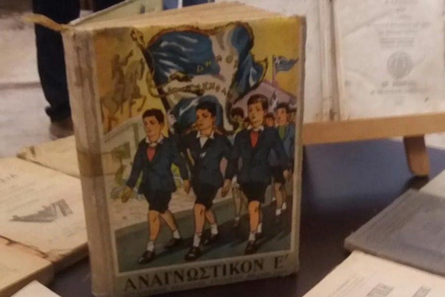 Σχολείο ενός αιώνα στο Τσαρσί Χαμάμ