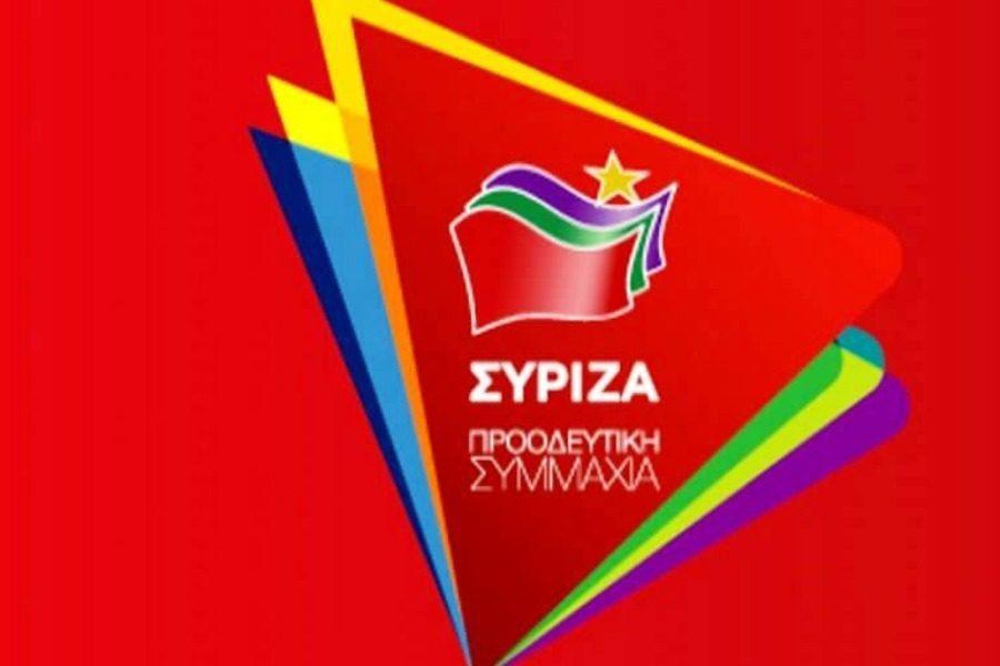 Εκδήλωση του ΣΥΡΙΖΑ – Προοδευτική Συμμαχία για το επερχόμενο συνέδριο