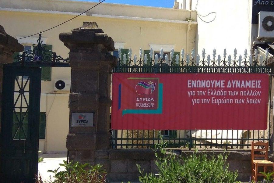 Εκτός ΣΥΡΙΖΑ: Χιωτέλλη, Κουτσοβίλης και Τσακμάκη