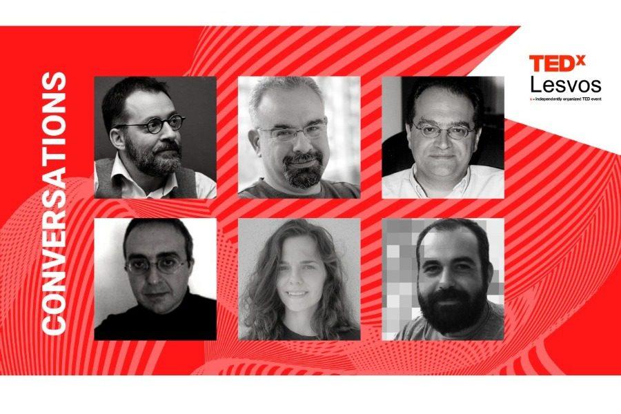 Online συζητήσεις από το TEDxLesvos