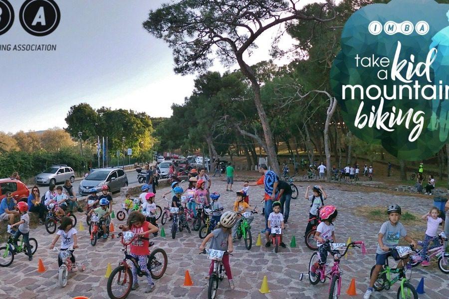 Μια μέρα παιδιού και Ορεινής Ποδηλασίας