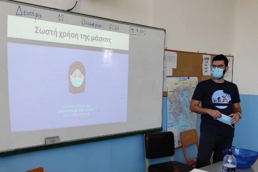 Ενημέρωση στα σχολεία για τον κορονοϊό