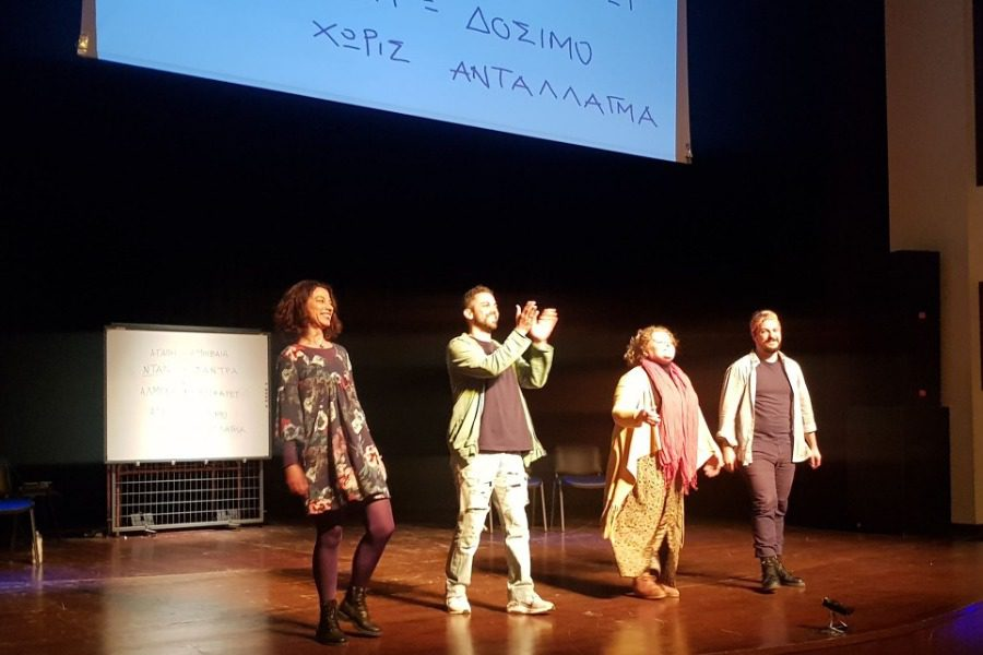 Παγκόσμια Ημέρα Θεάτρου με τις θεατρικές ομάδες της Λέσβου