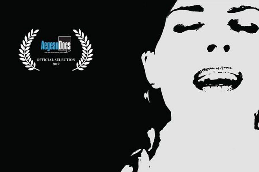 Ένα ντοκιμαντέρ, «βάλσαμο» για τις καρδιές και τη μουσική!