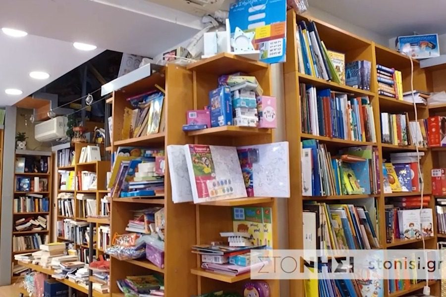 Το «Ν» στο βιβλιοπωλείο Χατζηδανιήλ!