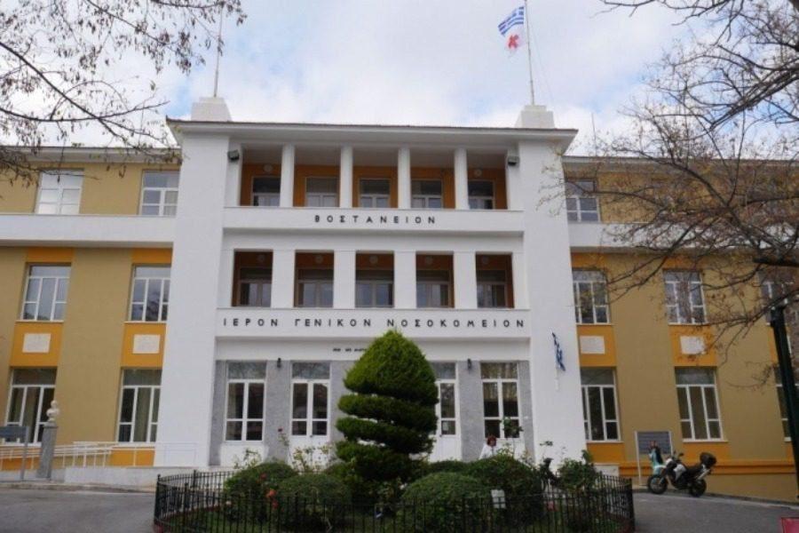 Ξεκίνησε η λειτουργία της γεννήτριας οξυγόνου στο Βοστάνειο