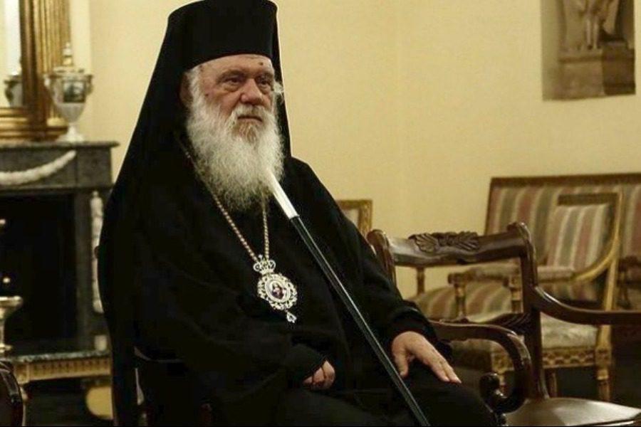 Αρχιεπίσκοπος για τη Μόρια