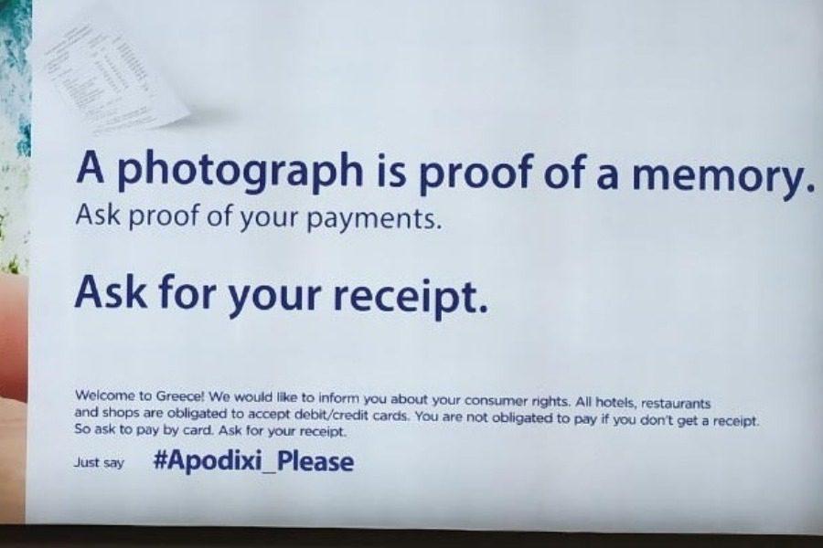 Εκστρατεία ενημέρωσης τουριστών: «Apodixi Please»