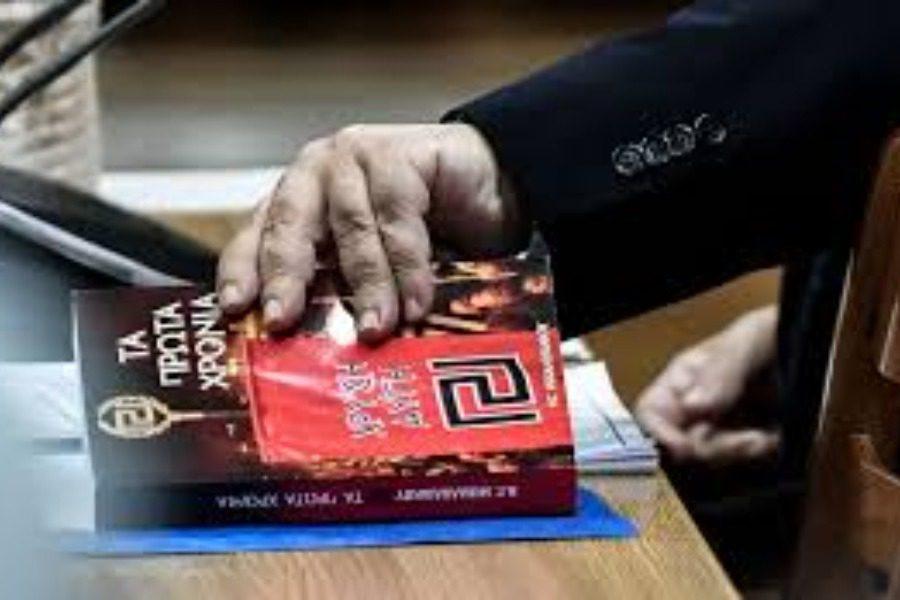 Ένοχος για όλες τις κατηγορίες ο Ρουπακιάς και οι συνεργοί του