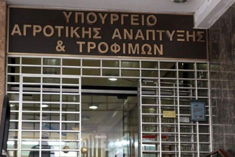 Επιπλέον 80 εκατ. ευρώ για τη Βιολογική Γεωργία