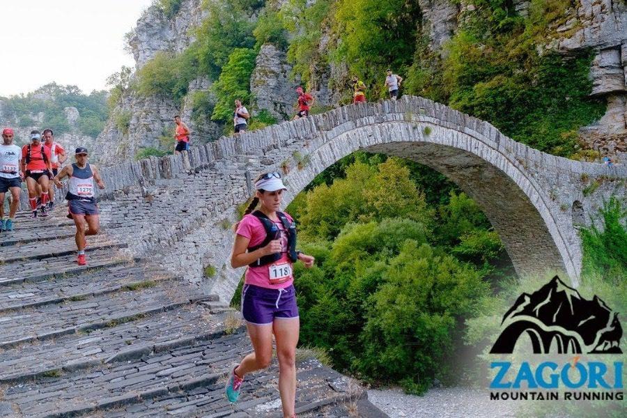 Αθλητές από τη Λέσβο στο Zagori Mountain running