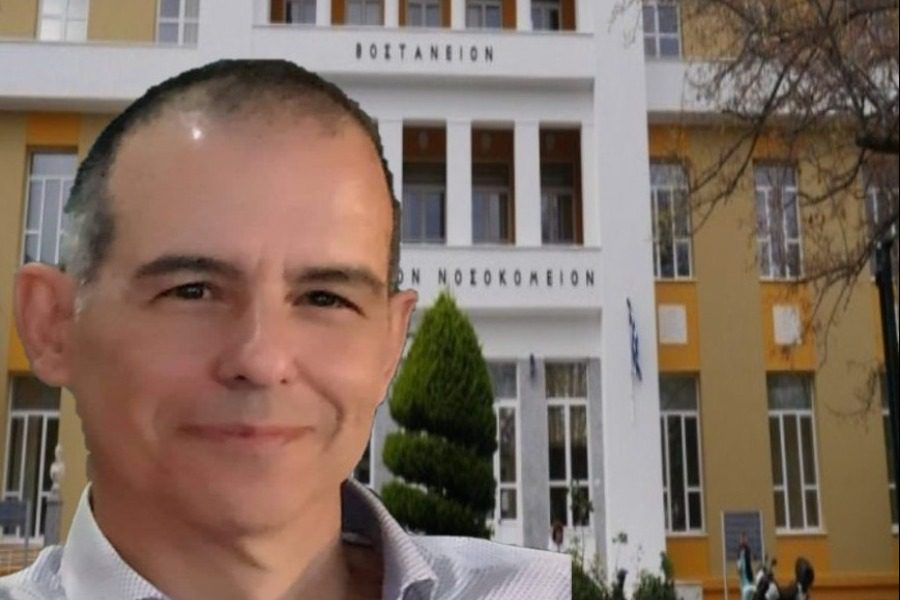 «Αρχές Ιανουαρίου δύο νέα κρεβάτια στη ΜΕΘ του Βοστάνειου»